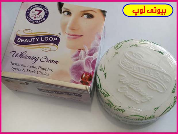 cream beauty loop کرم اصل بیوتی لوپ