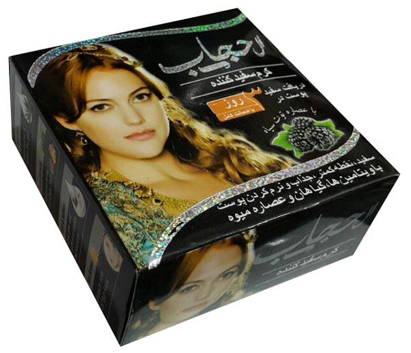 کرم و صابون الحجاب